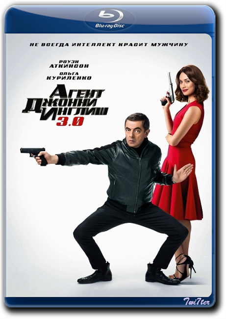 Агент Джонни Инглиш 3.0 / Johnny English Strikes Again (2018) BDRip